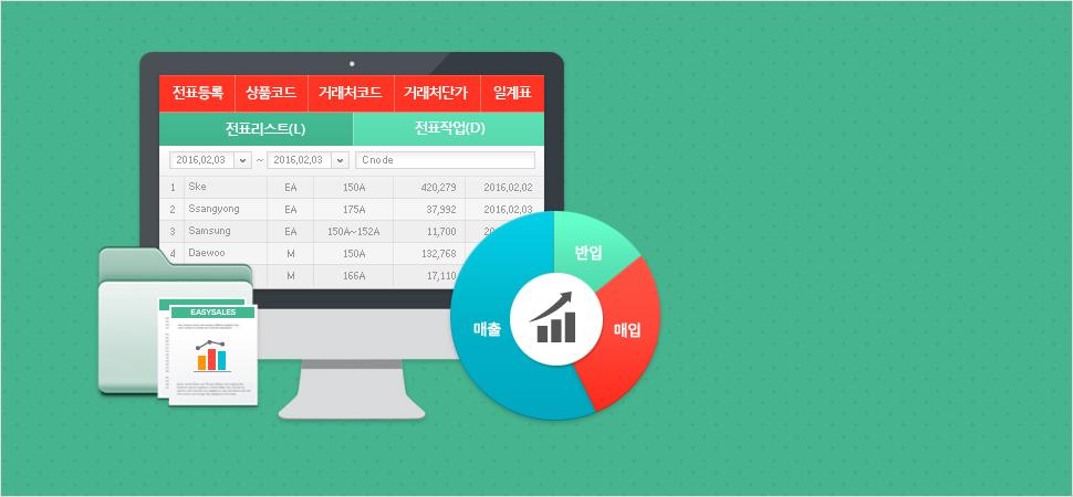 Sales_img_01.jpg